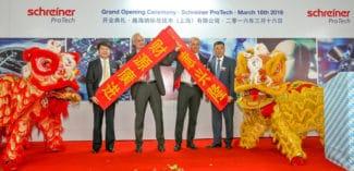 Fünf Jahre Schreiner Group in China: Mittlerweile ist das Unternehmen auf 24 Mitarbeiter gewachsen (Quelle: Schreiner Group)